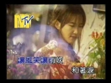 COCO李玟剛出道歌曲《玫瑰園》現白影
