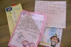 中文系的請假單+老師的回信