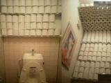 怎麼了? 我家是造廁紙的!