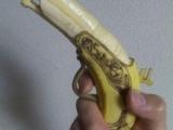 香蕉這樣吃才霸氣外露