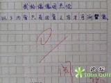 這學生真有才耶
