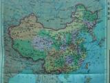 中國各省省名由來