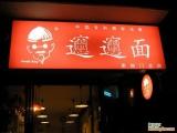 中國最複雜的漢字
