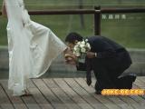 婚要這樣求