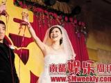 結婚經濟學 陳小春婚後事業更精彩