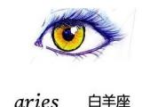 12星座眼型/##/眼妝搭配圖