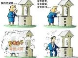 家庭主婦的願望
