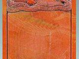 識別古硯有6法 保養:佳硯絕不可用劣質墨