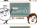 好個數學題.....