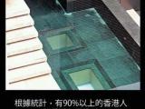 90%以上的香港人都認得這個游泳池!我笑了..