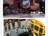 中國校車VS米國校車