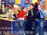 在以色列,少女逛街購物都需要帶M16步槍???~(有相)