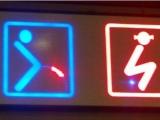 最形象的洗手間標識