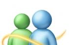 在MSN上如何面對不想聊天的人....這招真是太強了