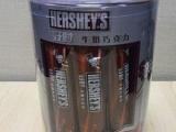 買了巧克力回家,打開後非常生氣