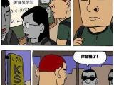 最佳保鏢 (殺手哥也太好笑了吧!!!)