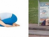 酒鬼和瑜伽-第二姿势