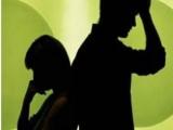 警惕:這幾種性格的人容易離婚