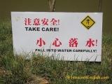 不要落水‥還是小心落水?