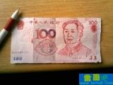 手工製作100元RMB手藝還可以吧