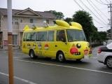 比卡超巴士!