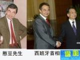 西班牙首相的憨豆表情像不像