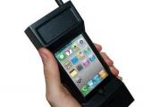 iPhone用戶想懷舊一下嗎?