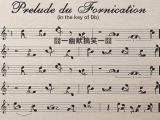 這音符彈出來能聽嗎?