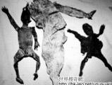 中國古代最駭人的死刑---「活剝人皮」(18+)